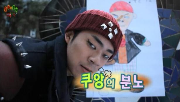 Multicultural Korean language education chipo